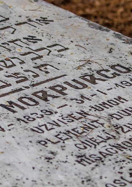 visit to jewish cemetery in Split on Marjan hill